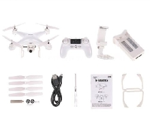 Full HD 1080P S20W Double GPS Dynamic Follow WIFI FPV Drone Quad Copter RC TP1