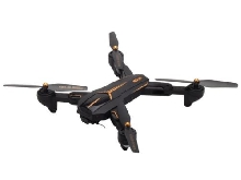 XS812 Foldable GPS Quadcopter RC Drone with 2MP HD Camera WiFi+GPS Aircraft