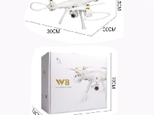 W8 RC Drone with 720P Camera 4CH GPS Quadrocopter Altitude Hold Wifi FPV Dr FR