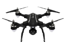 RC Drone X34C Dual Mode 5.8G FPV With Camera GPS Altitude One Key Ret FR