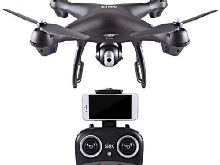 4 Axes S70W Full HD 1080P Dual GPS-2.4GHz WiFi/FPV Drone Quad Copter AircraftSE