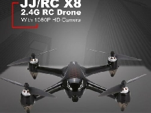 JJR/C X8 2.4G Brushless Motor RC Drone With 5G WiFi FPV 1080P HD Camera GPS U0