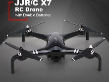 JJR/C X7 RC Drone Brushless Motor 5G WiFi FPV 1080P GPS Double Batteries P#