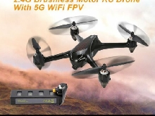 JJR/C X8 2.4G Brushless Motor RC Drone With 5G WiFi FPV 1080P HD Camera GPS P#