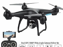 SJRC S70W RC Drone 1080P Camera Dual GPS-2.4GHz WiFi/FPV Quad Copter Aircraft GH