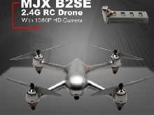 MJX B2SE 2.4G Brushless Motor RC Drone With 5G WiFi FPV 1080P HD Camera GPS ???
