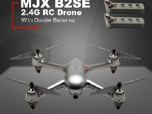 MJX B2SE 2.4G 5G WiFi FPV 1080P Brushless Motor GPS RC Drone Double Batteries ??