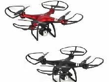 X8 RC Drone 720P Adjustable Camera FPV RC Drone 18mins Flight Altitude Hold si