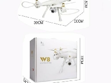 W8 RC Drone with 720P Camera 4CH GPS Quadrocopter Altitude Hold Wifi FPV Dr MZ