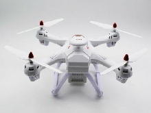 X183S RC Drone with 1080P 5G Camera Altitude Hold Headless GPS Quadrocop MZ