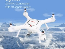 Syma X25PRO RC FPV Quadcopter Drone 720P HD Wifi Adjustable Camera GP?B2@