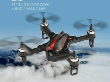 MJX B3 Mini 2.4GH Brushless Motor Drone 3D Flips RC Quadcopter with LED Light TY