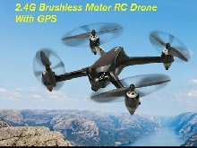 JJR/C X8 2.4G Brushless Motor RC Drone With 5G WiFi FPV 1080P HD Camera GPS TY