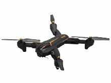 XS812 Foldable GPS Quadcopter RC Drone with 2MP HD Camera WiFi+GPS Aircraft TY