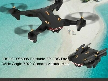 VISUO XS809S RC Drone Wide Angle 720P Camera Altitude Hold Foldable Quadcopter W
