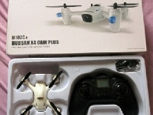 drone Hubsan X4 Camera Plus H107C+ 2.4GHz , Quadcopter  video hd 720P
