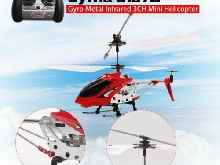 Syma S107G Gyro Metal Infrared 3CH RC Drone Mini Helicopter Toys Gift  MZ