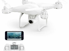 Drone GPS Hélicoptère Caméra T25 FPV Grand Angle Réglable XPro Iphone Smartphone