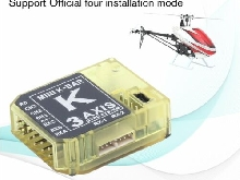 ALZRC - MINI K-BAR V2 3-Axis Gyro Flybarless Stabilization System for RC Drone~D