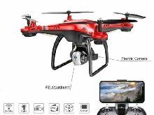 X8 RC Drone with HD 3MP Camera Altitude Hold Headless Mode 2.4G Quadcopter nk