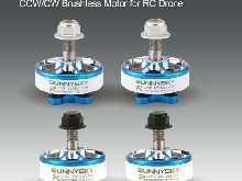 SUNNYSKY E-R2205 3-4S 2500KV Lightweight CCW/CW Brushless Motor for RC Drone IR
