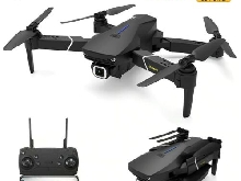 EACHINE E520S Drone avec Camera 4k HD GPS 5G-WiFi Pliable FPV Quadcopter 1200mAh