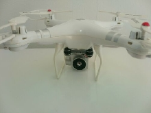 Drone Fuliying 2.4 G 6 axis