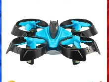 JJRC H83 Mini Quadcopter Headless Mode One-Key Return RC Drone Toy (Blue)